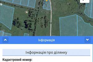 Продается земельный участок 35 соток в Черновицкой области