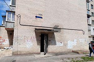 Долгосрочная аренда офисного помещения, Хмельницкий, р‑н.Загот Зерно, Спортивна, дом 40