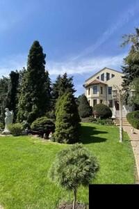Продается дом на 3 этажа 450 кв. м с террасой