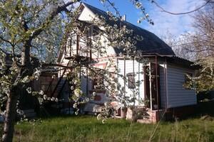 Продается одноэтажный дом 46 кв. м с террасой
