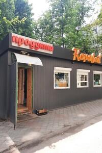 Продается готовый бизнес в сфере торговля площадью 29 кв. м