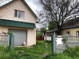 Продается дом на 2 этажа 176 кв. м с террасой