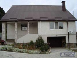 Продается одноэтажный дом 157 кв. м с верандой