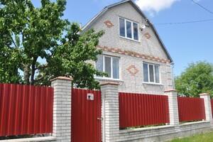 Продается дом на 2 этажа 100 кв. м с мансардой