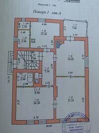 Продается часть дома 97 кв. м с подвалом