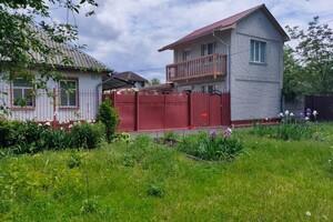 Продается дом на 2 этажа 110 кв. м с террасой