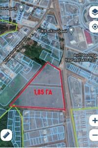 Продается земельный участок 185 соток в Киевской области