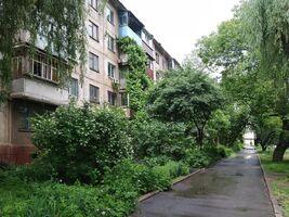Продается 3-комнатная квартира 47 кв. м в Кривом Роге