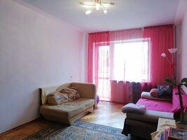 Продається 2-кімнатна квартира 50.9 кв. м у Тернополі