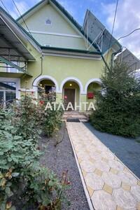 Продается дом на 2 этажа 161 кв. м с мансардой