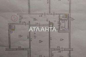 Продається 4-кімнатна квартира 86 кв. м у Херсоні