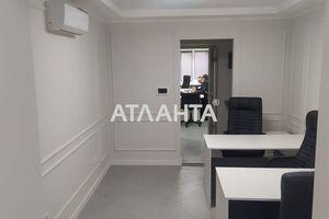Продается офис 36 кв. м в бизнес-центре