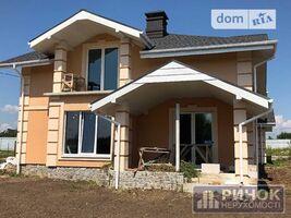 Продается одноэтажный дом 207 кв. м с балконом