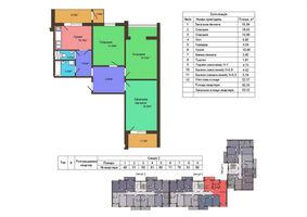 Продается 3-комнатная квартира 93 кв. м в Полтаве