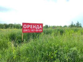 Сдается в аренду земельный участок 47 соток в Тернопольской области