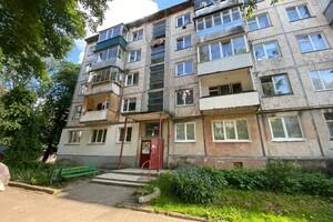 Продается 2-комнатная квартира 45.5 кв. м в Хмельницком