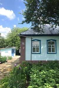 Продается одноэтажный дом 64 кв. м с гаражом