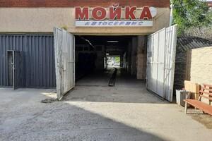 Продається готовий бізнес у сфері транспорт / автосервіс площею 296 кв. м