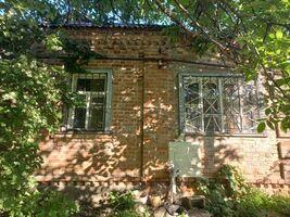 Продается одноэтажный дом 82 кв. м с верандой