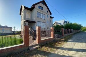 Продается дом на 3 этажа 480 кв. м с подвалом