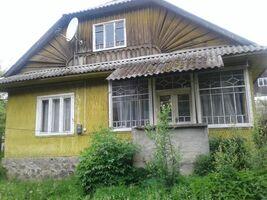 Продается одноэтажный дом 78.45 кв. м с садом