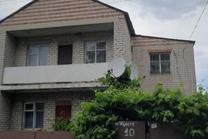 Продается дом на 2 этажа 136 кв. м с садом