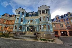 Продается административное здание 620 кв.м