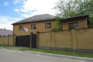 Продається житловий фонд 540 кв.м