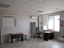 Сдается в аренду офис 150 кв. м в административном здании