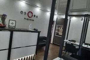 Продается офис 50 кв. м в бизнес-центре