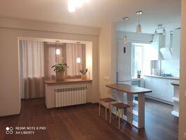 Продается 1-комнатная квартира 29 кв. м в Буче