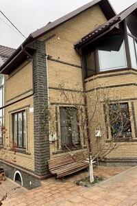 Продается дом на 2 этажа 218 кв. м с мансардой