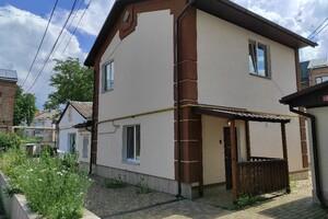 Продается часть дома 127 кв. м с подвалом