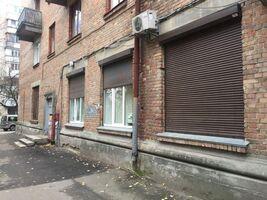 Продается офис 145 кв. м в бизнес-центре