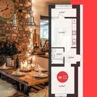 Продается 1-комнатная квартира 36.36 кв. м в Ирпене