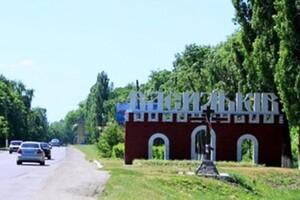 Продається земельна ділянка 2920 соток у Київській області