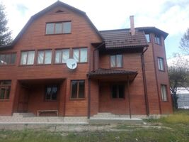 Продается дом на 3 этажа 265 кв. м с гаражом