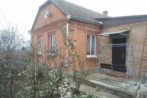 Продается одноэтажный дом 99 кв. м с бассейном