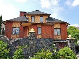 Продается дом на 2 этажа 253.7 кв. м с участком
