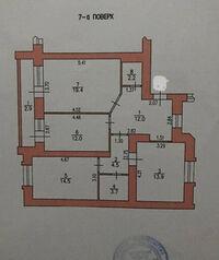 Продається 3-кімнатна квартира 85.1 кв. м у Тернополі