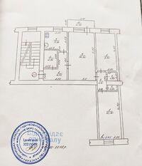 Продається 3-кімнатна квартира 56 кв. м у Гайсині