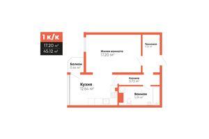 Продается 1-комнатная квартира 45.12 кв. м в Николаеве