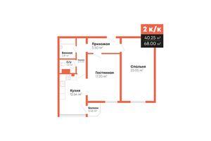 Продается 2-комнатная квартира 68 кв. м в Николаеве
