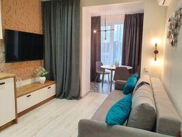 Продается 2-комнатная квартира 38 кв. м в Днепре