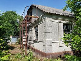 Продается одноэтажный дом 87 кв. м с подвалом