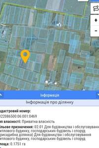 Продается земельный участок 18 соток в Житомирской области