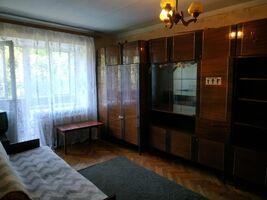 Продається 1-кімнатна квартира 29.3 кв. м у Тернополі