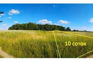 Продается земельный участок 10.27 соток в Хмельницкой области
