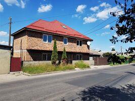 Продается дом на 2 этажа 134 кв. м с подвалом