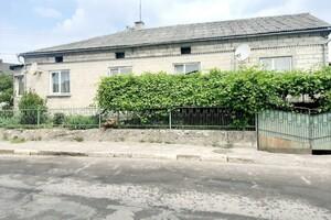 Продается одноэтажный дом 209.3 кв. м с участком